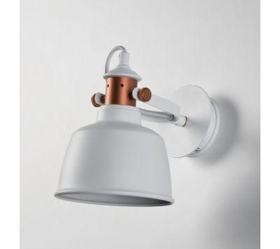 WALL LAMP NEVIO