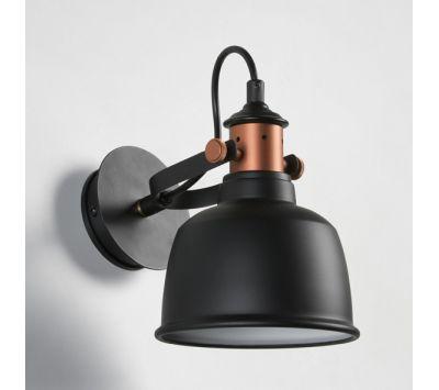 WALL LAMP NEVIO I